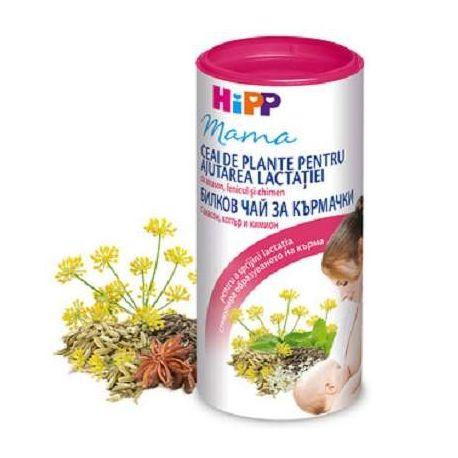 Hipp Ceai BIO pentru ajutarea lactatiei x 200g